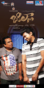 Jilla movie wallpapers n posters-thumbnail-10