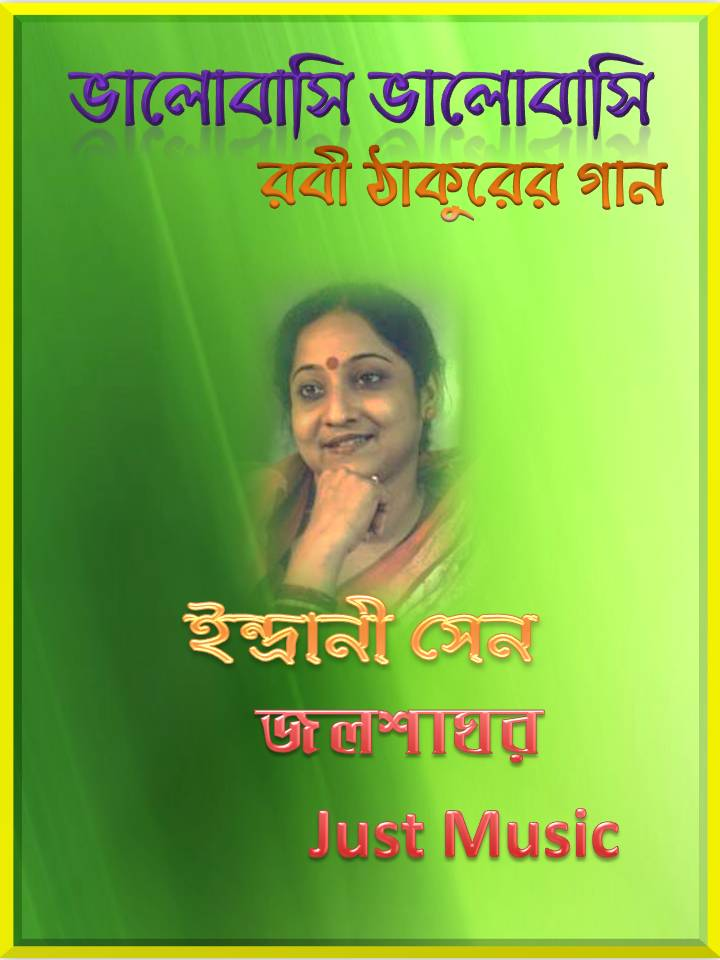 free download full song