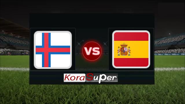 اليوم مشاهدة مباراة اسبانيا وجزر فارو بث مباشر 07-06-2019 الجمعة