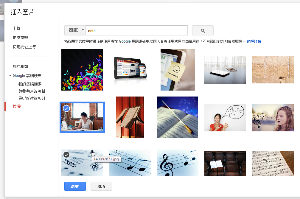 ... Icon Download 三�...