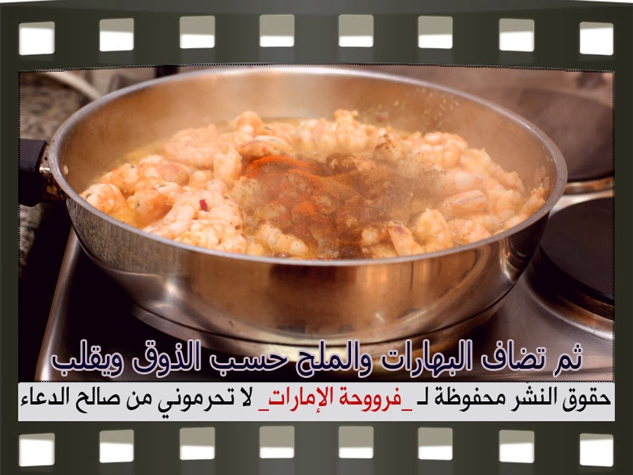 http://4.bp.blogspot.com/-Q0AhIpuE6xk/VG3D882JpRI/AAAAAAAACqA/0NLPwYl4Ag4/s1600/8.jpg