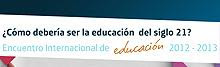 Logotipo de educarer 2012 2013.