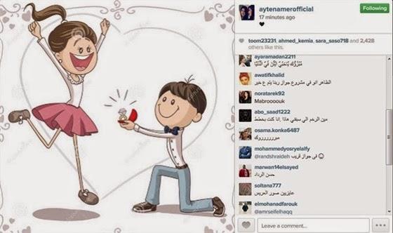 صور حفل خطوبة أيتن عامر على محمد عز مدير تصوير فيلم زنقة ستات