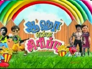 Aahaa Enna Sirippu Jaya Tv Pongal Special Comedy Program Show 13-01-2014