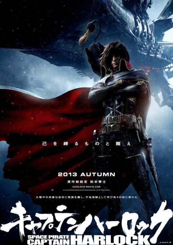 Capitão Harlock: Pirata do Espaço Download