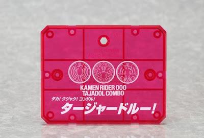 S.H.Figuarts Kamen Rider OOO
