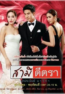 Người Chồng Tuyệt Vời - Tập 13/13 - Samee Tee Tra