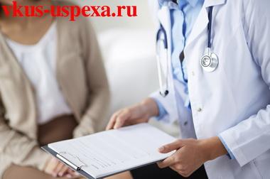 Рекомендации по медосмотру, как часто следует проходить медосмотр у тех или иных врачей