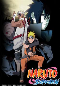 Naruto durmiendo