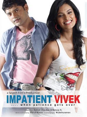 Impatient Vivek Hindi Movie Watch Online