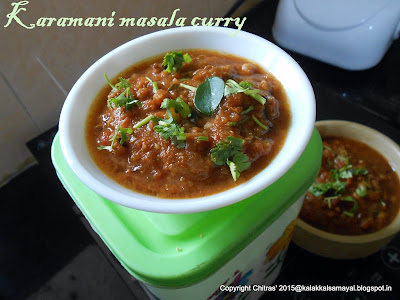 karamani masala curry