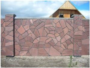 Каменный забор. Фото 31
