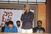 Nani Bujji Bangaram Audio-thumbnail-12
