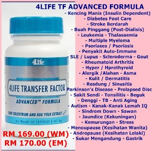 4LIFE TF ADVANCED FORMULA