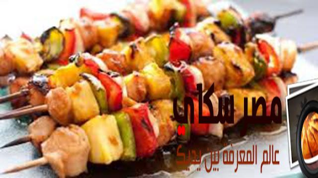 طريقة عمل الشيش طاووق على الطريقة المصرية