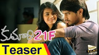 Kumari 21F Telugu Movie Teaser _ Raj Tarun _ Heeba Patel _ DSP _ Sukumar _ Telugu Filmnagar