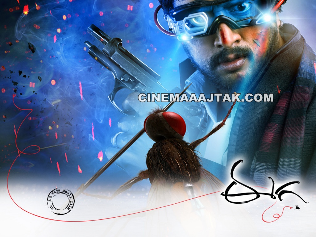 http://4.bp.blogspot.com/-Q2d_wycvFRE/T5a49aIPdfI/AAAAAAAACkk/_pIpd7zY4mE/s1600/Eega+Movie+New+Wallpapers+Images+(10).jpg