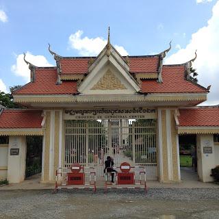 Choeung Ek, Phnom Penh