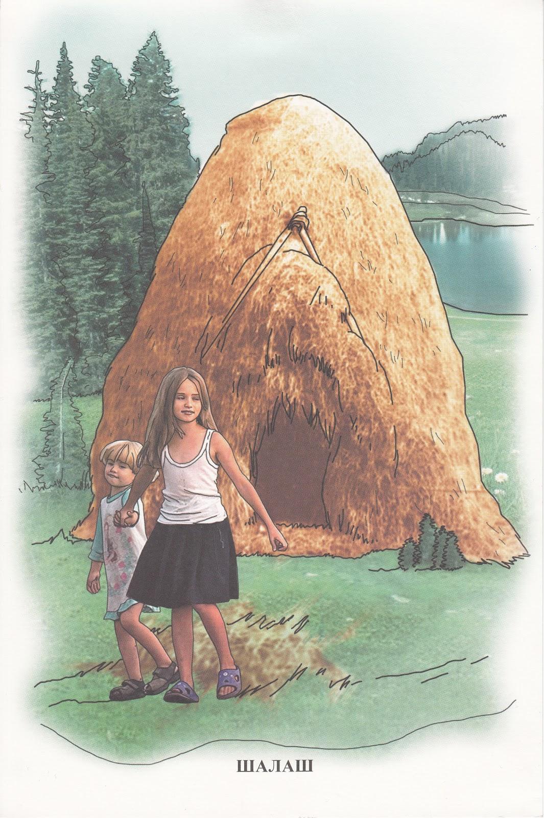 Как построить шалаш в лесу своими руками Построить шалаш 33