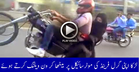 Pakistan boy wheeling on bike with his Burqa Girl friend