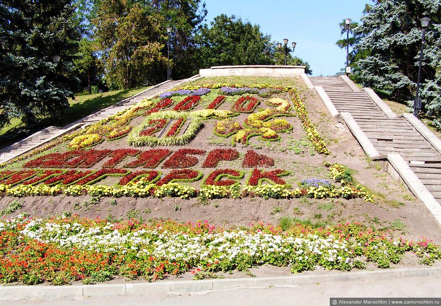 Цветочная клумба-календарь в Пятигорске