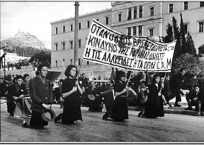 Όταν ο λαός βρίσκεται απέναντι στον κίνδυνο της τυρανίας διαλέγει ή τις αλλυσίδες ή τα όπλα ΕΑΜ - Ε.Α.Μ. - Ε.Λ.Α.Σ. - ΜΕΛΙΓΑΛΑΣ -Άρης Βελουχιώτης Δεκέμβρης 1944