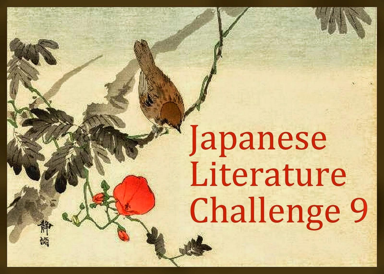 Japanese Lit Challenge 2015