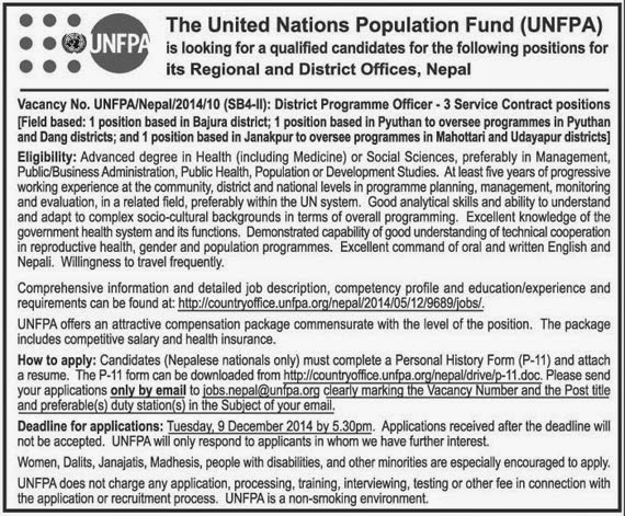 Vacancy announcement: The United Nations Population Fund (UNFPA)