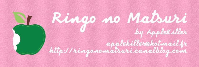 Ringo No Matsuri