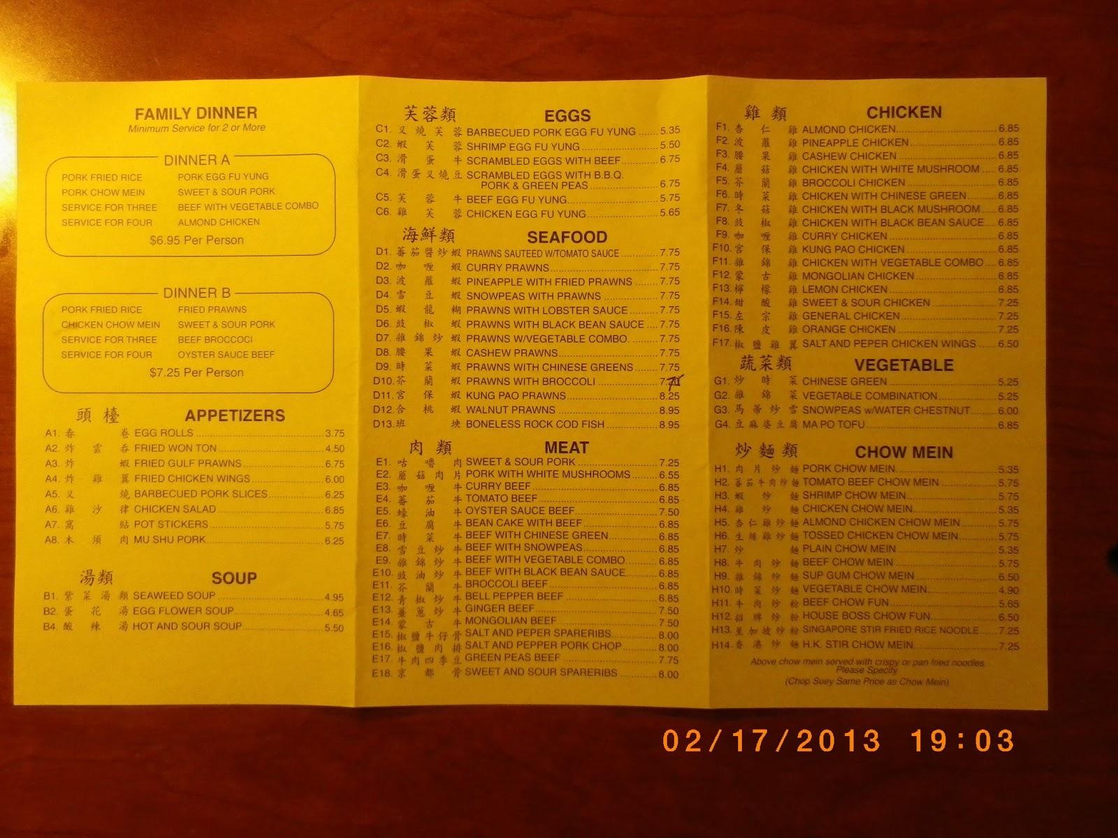 vc menu lee s kitchen santa clara