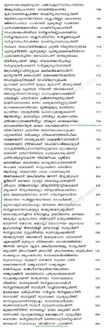 Lyrics of Lalitha Sahasranama Stotram in Malayalam Part 5