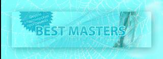 форум о партнерских программах BestMasters