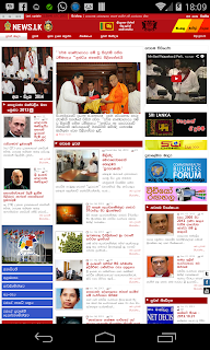 Sinhala Android web browser