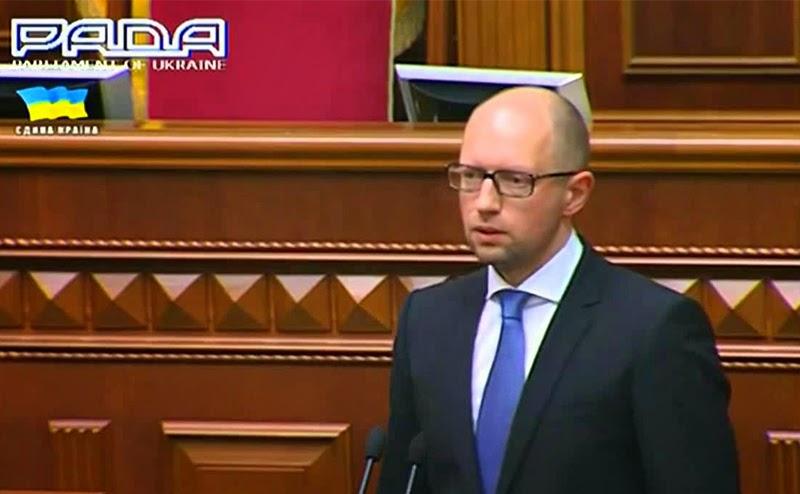 Премьер-министр Украины Яценюк подал в отставку