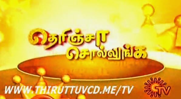 Therinja Sollunga Sun Tv Vinayagar Chathurthi Special 29th August 2014 Full Program Show Kalaignar Tv 29-08-2014 Watch Online Youtube HD Free Download