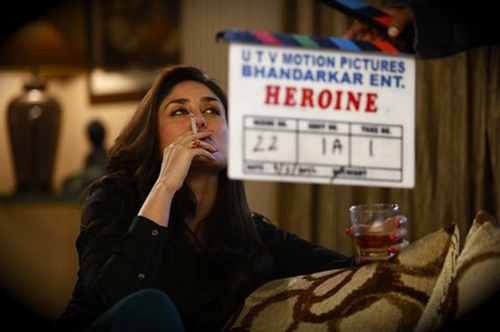 7876579 1337595137 94746 Kareena Kapoor in Upcoming Movie – Heroine 2012 sitenews hindi moives info