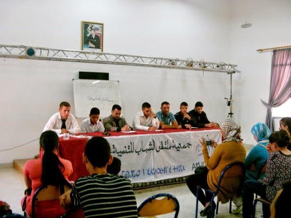جمعية ملتقى الشباب للتنمية فرع الناظور