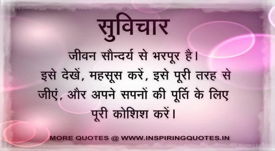 Hindi shayari dosti in english love romantic image sms - Love wallpaper thought in hindi ...
