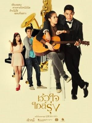Phim Phim Trái Tim Ban Mai