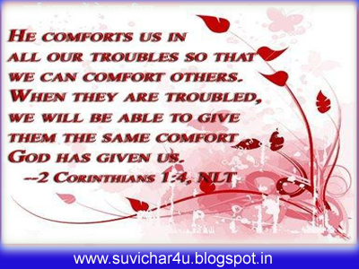 He comforts us in all our troubles so that we can comport others. When they are troubled, we will be able to give them the same comfort God has given us
