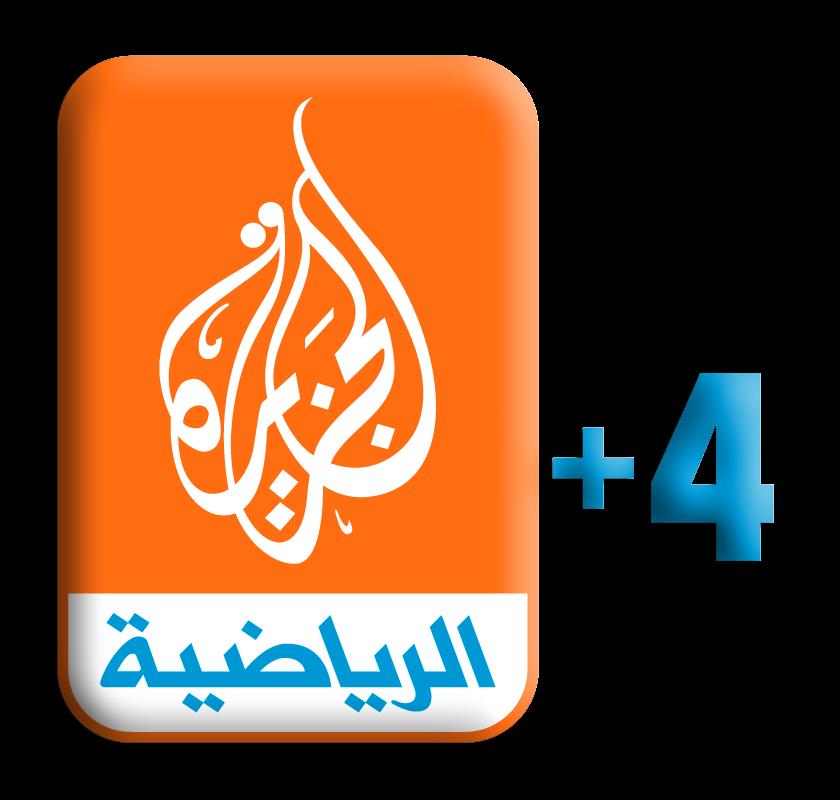 ... الجزير الرياضية 4 بث مباشر من الانترنت
