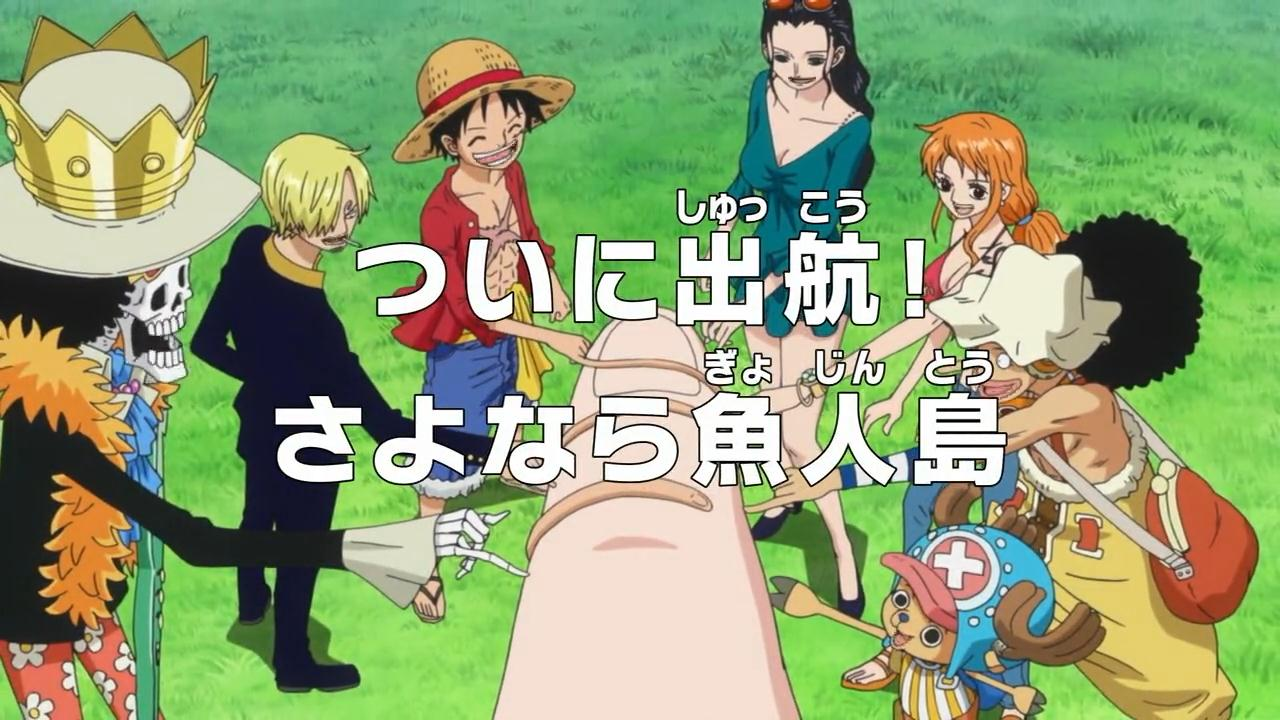 Download One Piece Episode 573 Subtitle Indonesia