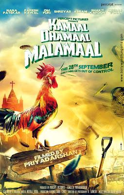 Kamaal Dhamaal Malamaal (2012)