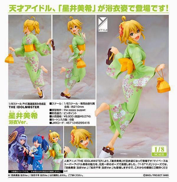 http://www.shopncsx.com/mikiyukata.aspx