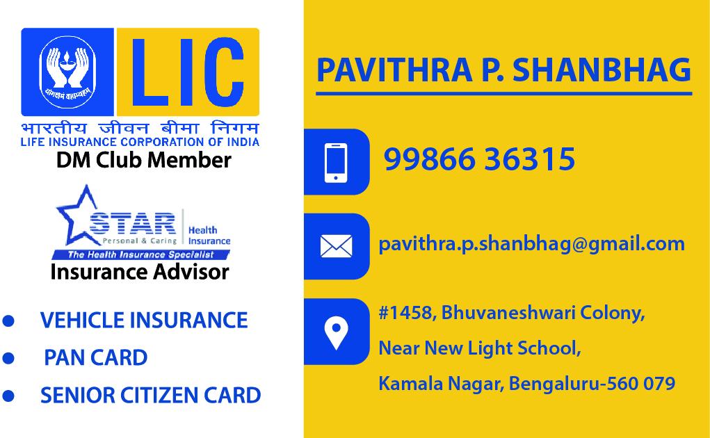 River Designz: Business Card_LIC