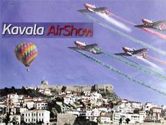 2o Air Show στην Καβάλα