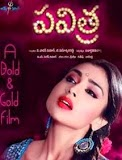 Pavithra telugu Movie