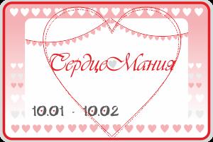 http://shaniclover.blogspot.ru/2016/01/4.html