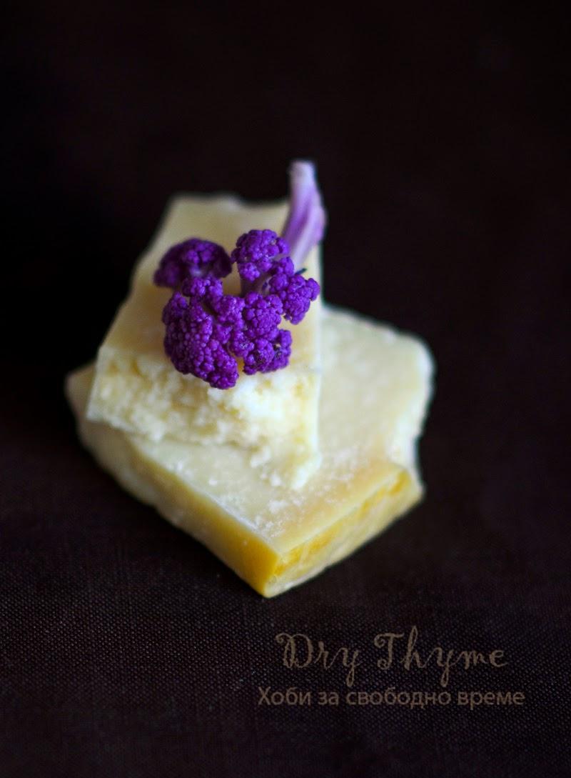 лилав карфиол