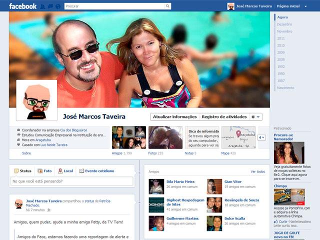 Como mudar a cor do seu Facebook sem pegar vírus | Dicas